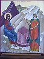 Icon of Agia Fotini-Pachia Ammos-Lasithi-2.JPG