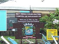 Ilha-do-mel-welcome.jpg