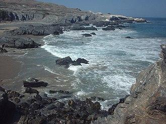 Department of Piura - Illescas Peninsula