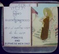 """Illustrated sign on railway coach - """"Pongyis and Burmese men only"""" LCCN2004707796.tif"""