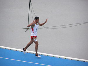 2008 World Junior Championships in Athletics - Imad Touil