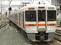 Image-CentralJapanRailwayCompanyType313.jpg