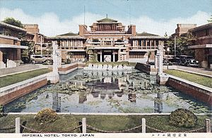 Imperial Hotel, Tokyo - The entrance courtyard of Wright's Imperial Hotel designed in the Maya Revival Style.