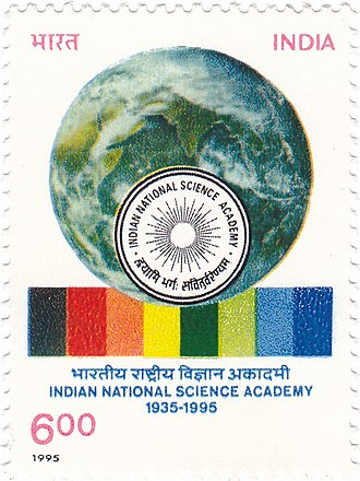 Indian National Science Academy - A 1995 stamp dedicated to the 60th anniversary of INSA
