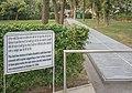 Indira Gandhi Memorial Delhi-India4462.JPG