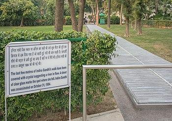 Indira Gandhi Memorial Delhi-India4462