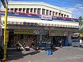 Indomaret Wates 2 - panoramio.jpg