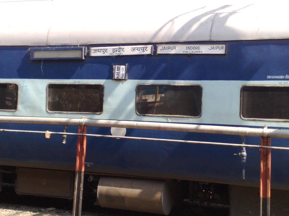 IndoreJaipur Express Via Ajmer Wikipedia