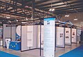 Infopoverty Exhibition, Fiera di Milano 2006.jpg