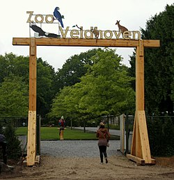 Ingang Zoo Veldhoven.jpg