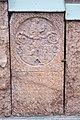 Inscription, Sankt Peter, Munich 08.jpg