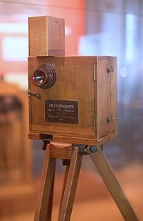 History of film technology aspect of history