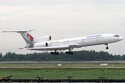 MIAT Mongolian Airlines Википедия