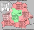 Internal migration in Belarus (2018, ru).png