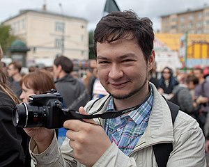 Internet freedom rally in Moscow (28 July 2013) (by Dmitry Rozhkov) 97.jpg
