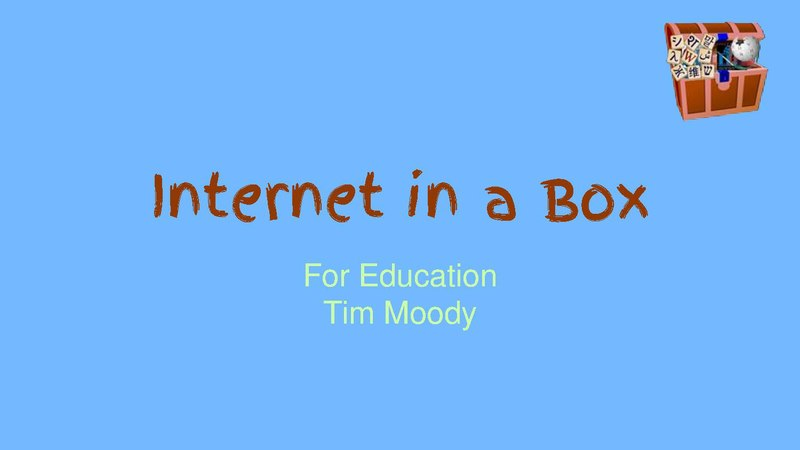 File:Internet in a Box for Education.pdf