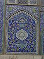 Isfahan 1210100 nevit.jpg