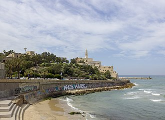 Jaffa - View of Jaffa from the Tel Aviv Promenade.
