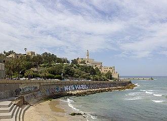 Jaffa - View of Jaffa from the Tel Aviv Promenade.