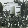 Israel -Independence May 14, 1948.jpg
