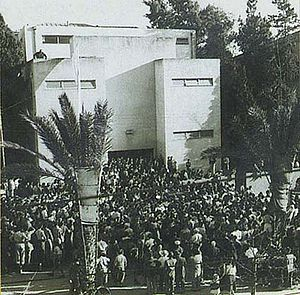 Israeli Declaration of Independence - A celebratory crowd outside the Tel Aviv Museum, located in 16 Rothschild Boulevard, to hear the Declaration