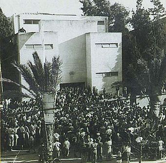 A celebratory crowd outside the Tel Aviv Museum, located in 16 Rothschild Boulevard, to hear the Declaration Israel -Independence May 14, 1948.jpg
