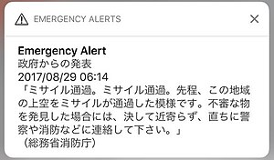 J-Alert - Alert messages sent on the August 29, 2017 North Korean missile launch over Japan