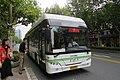 J2B-0023 at Tianmu E Rd, Zhejiang N Rd (20151004100740).jpg