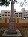 JAL PHIROJ CLUBWALA Dar-e-Meher - panoramio (1).jpg