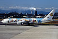 JAL dreamexpress B767-300 MYJ.jpg