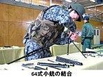 JASDF airman Type 64 assembly.jpg