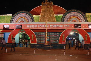 Thrissur Pooram Exhibition - Entrance of Thrissur Pooram Exhibition in Thekkinkadu Maidan