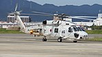 JMSDF SH-60J(8265) taxing at Tokushima Air Base September 30, 2017 02.jpg