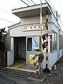 JRCentral-Iida-line-Funamachi-station-entrance-20110109.jpg