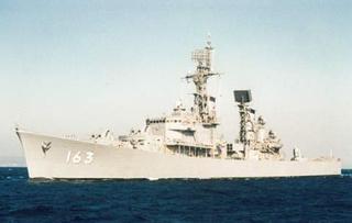 JDS <i>Amatsukaze</i> Japanese first guided missile destroyer