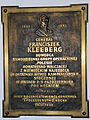 Jabłonowski Palace in Kock - commemorative plaque to gen. Franciszek Kleeberg.jpg