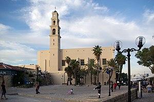 Deutsch: Tel Aviv Jaffa, Peterskirche English:...