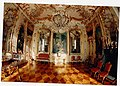 January Sanssouci Potsdam Preussen - Document Photography 1990 Friedrich II, König von Preussen (Colours of Prussia), The House Hohenzollern - panoramio.jpg