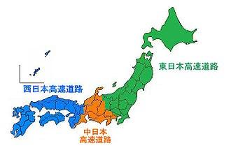 Expressways of Japan - Image: Japan Highway Area