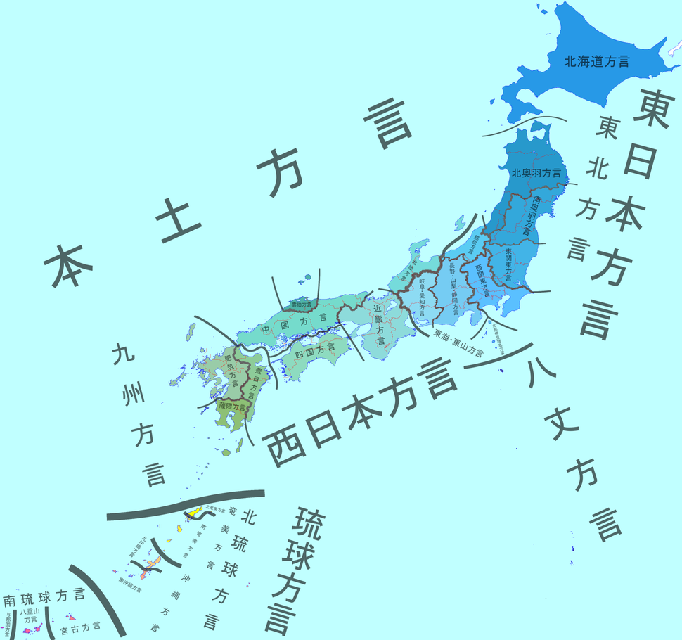 Japanese dialects-ja