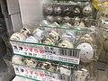 Japanese quail eggs - Tokyo area - Sep 21 2019.jpeg
