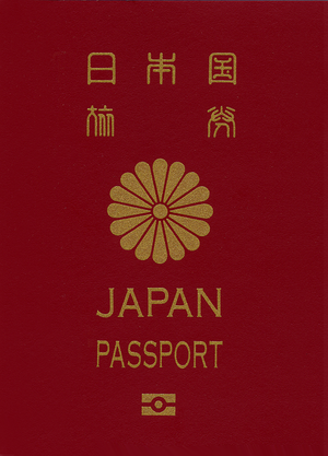 National coat of arms - The Imperial Seal inscribed on the front cover of a Japanese passport.