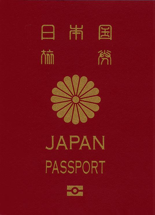 JapanpassportNew10y