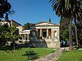 Jardins del Poble i Palaia Anaktora, Corfú.JPG