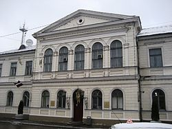 Jekabpils city council.JPG