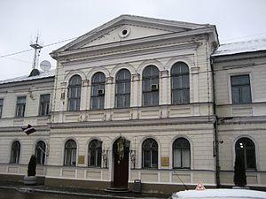 Jēkabpils - Image: Jekabpils city council