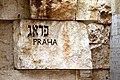 Jerusalem-Yad VaShem-36-Tal der Gemeinden-Prag-2010-gje.jpg