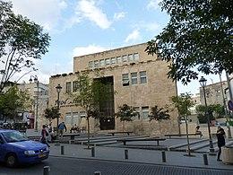Jerusalem P1100771 (5149689316).jpg
