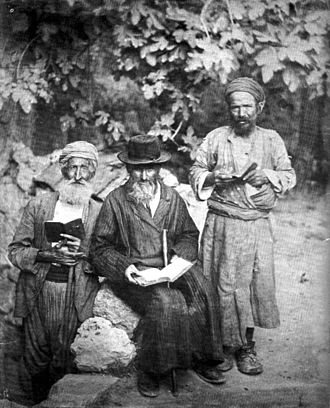 Palestinian Jews - Jews of Jerusalem, 1895.
