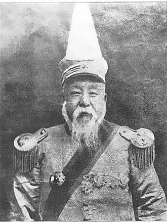 Jiang Guiti - Image: Jiang Guiti